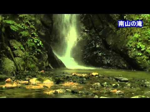 恵那市「串原の七つの滝」