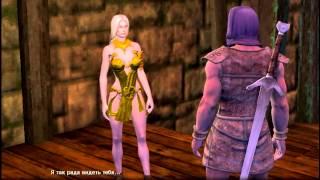 Age of Conan - Ритуал [Episode 2]