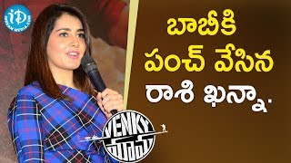 Actress Raashi Khanna about working experience with Director Bobby || Venky Mama Movie Press Meet