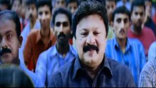 Romans - A very romantic climax in malayalam movie
