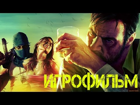 Max Payne 2 Free Download Full Game ~ Games World
