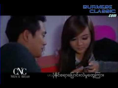 Yone Chin Tel - Wine Su Khine Thein video