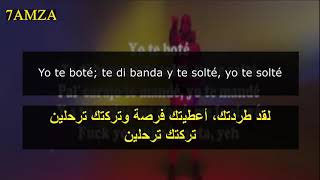 Te Bote Remix Casper Nio García Darell Nicky Jam Bad Bunny Ozuna مترجمة عربي