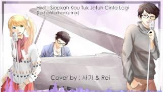 Download Lagu Hivi! - Siapkah Kau Tuk Jatuh Cinta Lagi (farhanfarhan remix ft. 사기 ✕ Rei) Gratis STAFABAND
