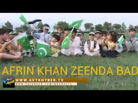Pakistan Pashto Tarana New 2014 video