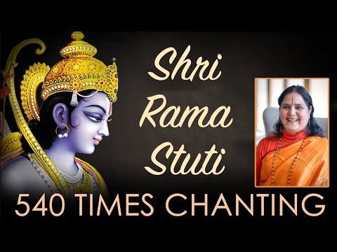 Download Shree Ram Jai Jai Ram Meditational Chant Mantra