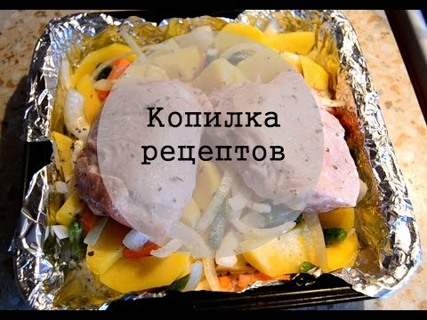 #1 Копилка рецептов. Идея для обеда/ужина