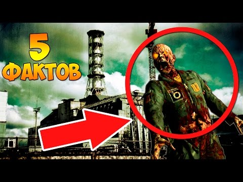 Факты про Чернобыль, которые вы не знали