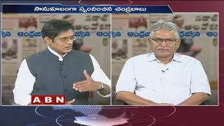 Discussion on AP CM Chandrababu Ready to Campaign for TTDP in Telangana | Public Point