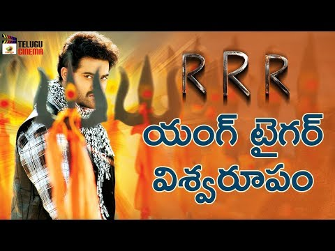 Jr NTR MASSIVE LOOK in RRR Movie | Ram Charan | SS Rajamouli | 2019 Tollywood Updates |Telugu Cinema