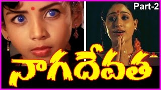 Naga Devatha || Telugu Full Length Movie Part-2 || Arjun,Ranga Nath ,VijayaShanthi,Rajini