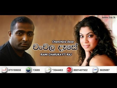Chanchala Dase -Raini Charuka Ft Raj - MEntertainements