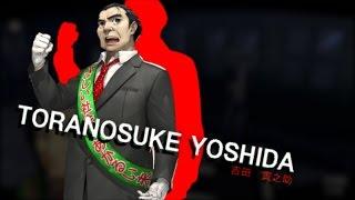 Trailer de Toranosuke Yoshida
