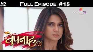 Bepannah - Full Episode 15 - With English Subtitles