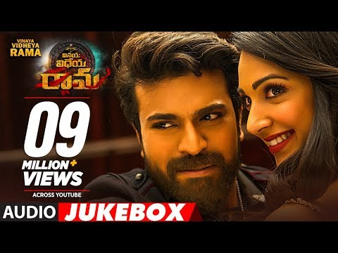 Vinaya Vidheya Rama Full Audio Jukebox | Ram Charan, Kiara Advani, Vivek Oberoi