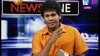 NEWSLINE TV1 - 2018-06-04