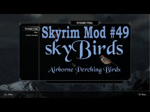 Skyrim Mod 49: SkyBirds - Hunt and Harvest Ingredients