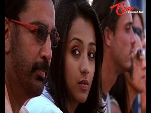 Manmadha Banam Songs - Dhagulu Dhanda - Kamal Hassan - Trisha video