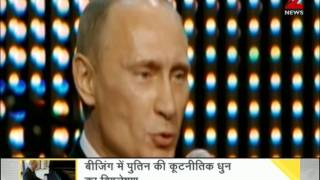 DNA : That's why Russian President Vladimir Putin played piano at Beijing