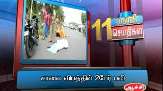 14TH JAN 11AM MANI NEWS NEW