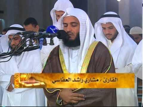 Best Quran Recitation In The World ( Surah Rahman ) video