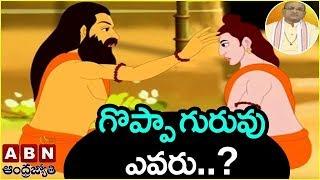 Garikapati Narasimha Rao About Qualities of a Great Teacher | Nava Jeevana Vedam | Episode 1255