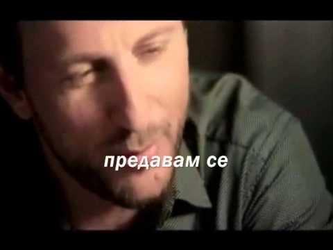 Kostas Karafotis-Ypoklinomai - bulgarian translation