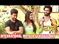 Paras Arora, Meera Deosthale & Vijayendra Interview On International Mother Language Day 2017