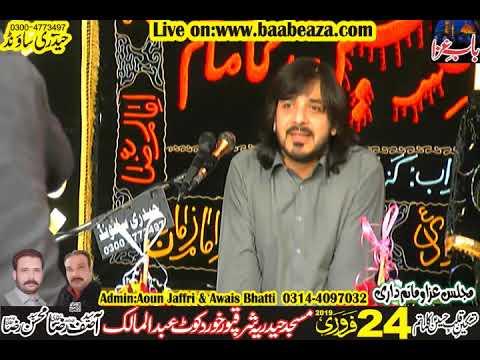 Syed Haider Abbas Rizvi 24 Feb 2019 Kot Abdulmalik (www.baabeaza.com)