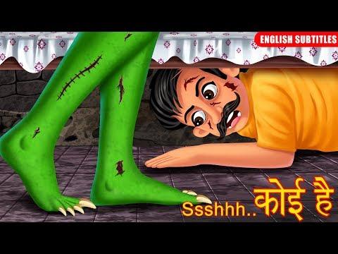 Ssshhh...कोई है   Somebody's Here   Hindi Horror Story   Hindi Kahaniya   Dream Stories TV