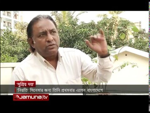Supriyo Datta - সুপ্রিয় দত্ত I সুপ্রিয় দত্তের চোখে বাংলাদেশের মুক্তিযুদ্ধ