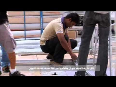 فيلم وثائقي عن مدينة دبي
