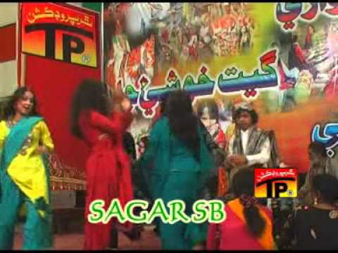 Ameera Begum New Album Sahera Ghotel Gul Gulab Ja Hin Car Ti Haro(((sagar))) video