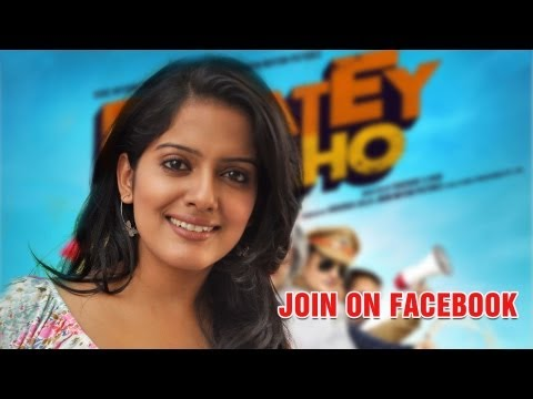 Join Vishakha Singh On Facebook - 'Bajatey Raho'