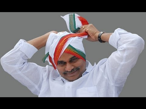 YSR Congress Party- Praja prasthanam song