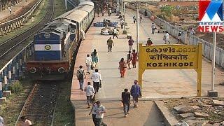 Controversy rises over Kozhikode railway station renovation | Manorama News