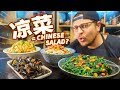 Liang Cai: The Chinese Answer To Salad