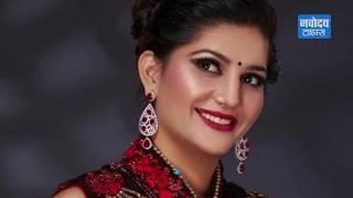 बेकाबू भीड़ पर भड़की Sapna Choudhary कहा 'क्या थारे बाप की है गाड़ी' Video हुआ Viral