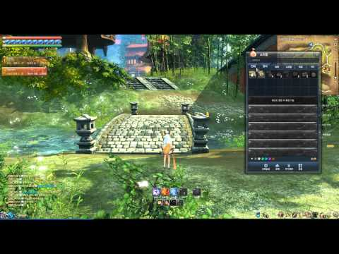 Blade&Soul The Appetizing 2012 04 25 20 27 09 160