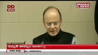 Financa Minister Arun Jaitley speaks to media on GST Council meeting