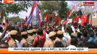 TN Bandh : Party members were arrested for protesting | Polimer News