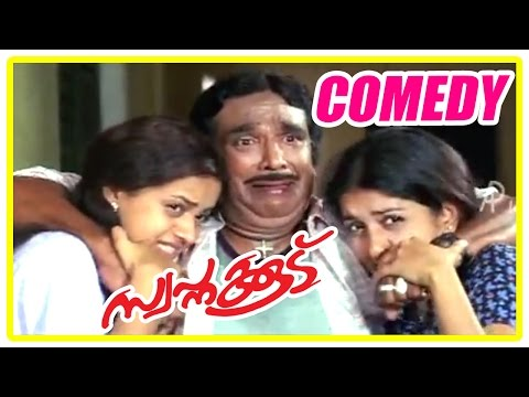 Swapnakkoodu - Cochin Haneefa Comedy video