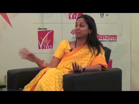 Supriya Sule talks about some personal things at Loksatta Viva Lounge event. She shares her feeling about her father (Sahrad Pawar) and mother as well. She s...