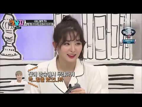 170302 Eunkwang called Seulgi on Yang and Nam Show [INDO SUB]