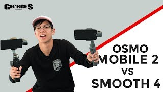 Zhiyun Smooth 4 BETTER than DJI OSMO Mobile 2!? by Georges CamerasTV
