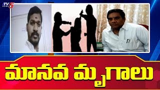 Municipal Commissioner Nayeem Basha Illegal Activity | Prakasam Dist