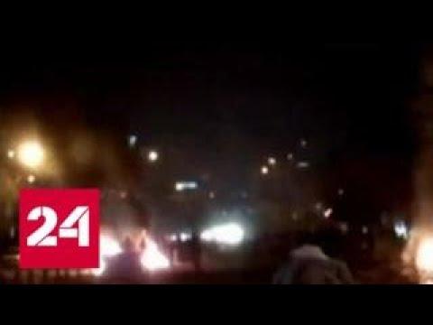 Протесты в Иране: возможность, а не угроза - Россия 24