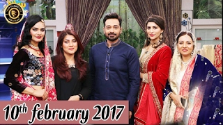 Salam Zindagi | Latest Show With Sehar Javed & Riya Khan | 10th February 2017 | ARY Zindagi