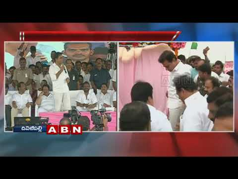 Minister KTR Inaugurates IT Industrial Corridor at Divitipally | KTR Speech After Inauguration