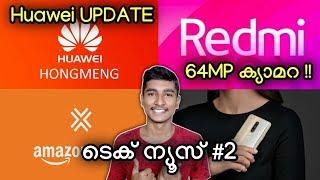 Huawei HongMeng OS,RedMi 64MP CAMERA,Samsung M30s Features//TechNews #2
